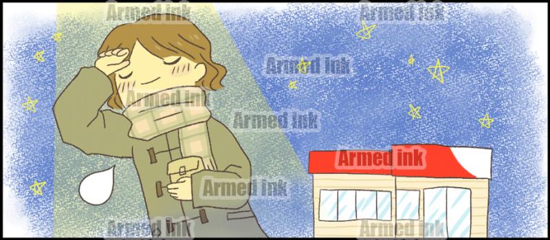 簡単4コマ漫画素材セット:コマ1