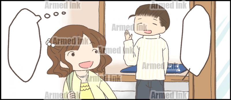 簡単4コマ漫画素材セット:コマ3