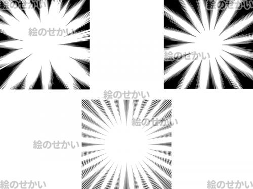 透過した集中線の素材:1(黒)
