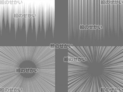 透過した集中線の素材:1(白)