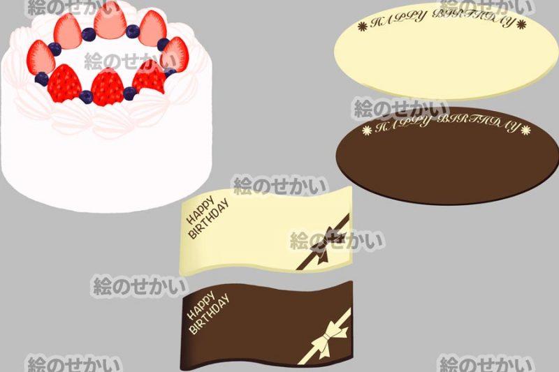 誕生日イラストの素材セット:サンプル4