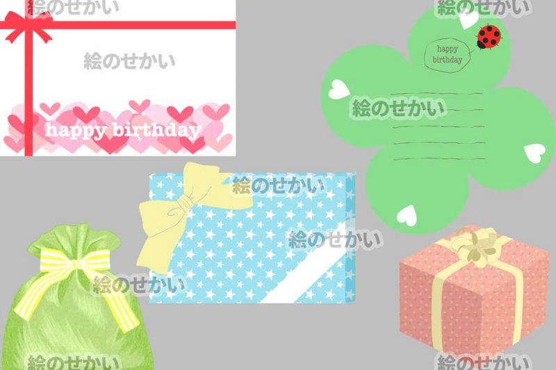 誕生日イラストの素材セット:サンプル3