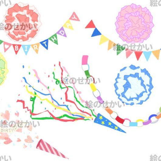 誕生日イラストの素材セット:サンプル1