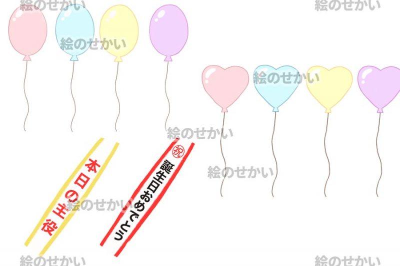 誕生日イラストの素材セット:サンプル5