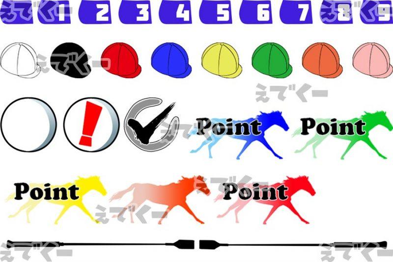競馬サイト向けweb素材セット:サンプル2