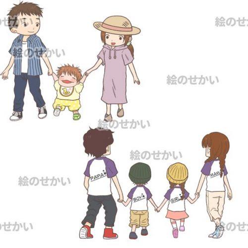 家族のイラスト素材セットサンプル3