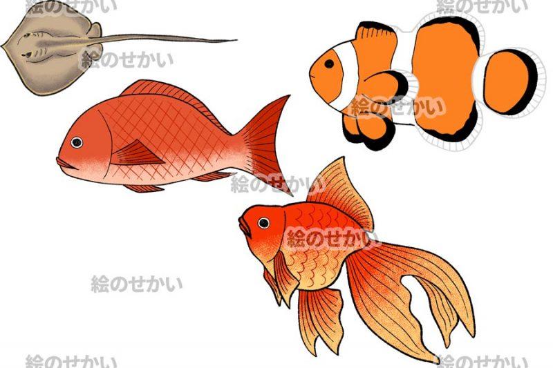 魚のイラスト素材セットのサンプル1