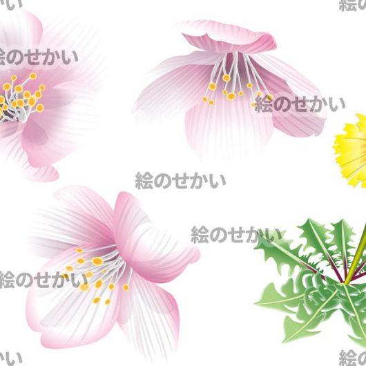 花のイラスト素材セットサンプル1