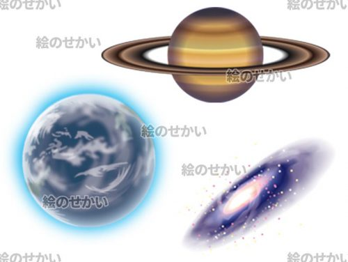 宇宙のイラスト素材サンプル3