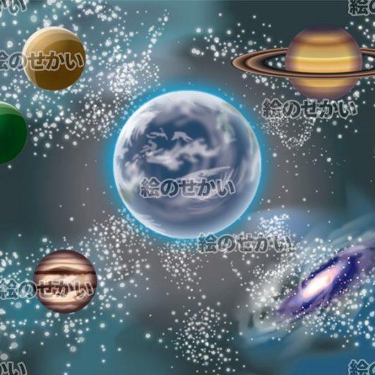 宇宙のイラスト素材サンプル1