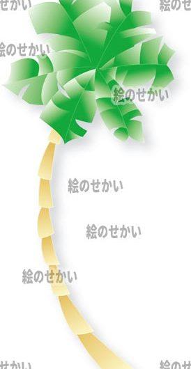 ヤシの木(カーブ型)のイラストサンプル